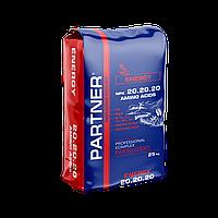 Добриво Partner Energy 20.20.20 (25кг) з амінокислотами