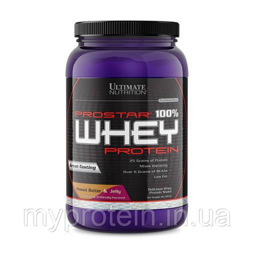 Ultimate Nutrition Сывороточный протеин Prostar Whey 100% (907 g )