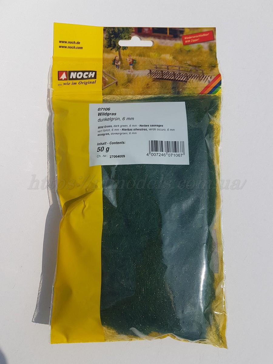 """NOCH 07106 - Набір флок листя """"дика трава"""" для створення ландшафтних дизайнів, масштабу G, 0, H0, TT, N, Z"""