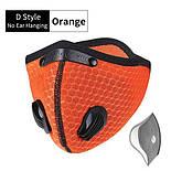 Захисна спортивна маска помаранчева на 3 фільтра, фото 3