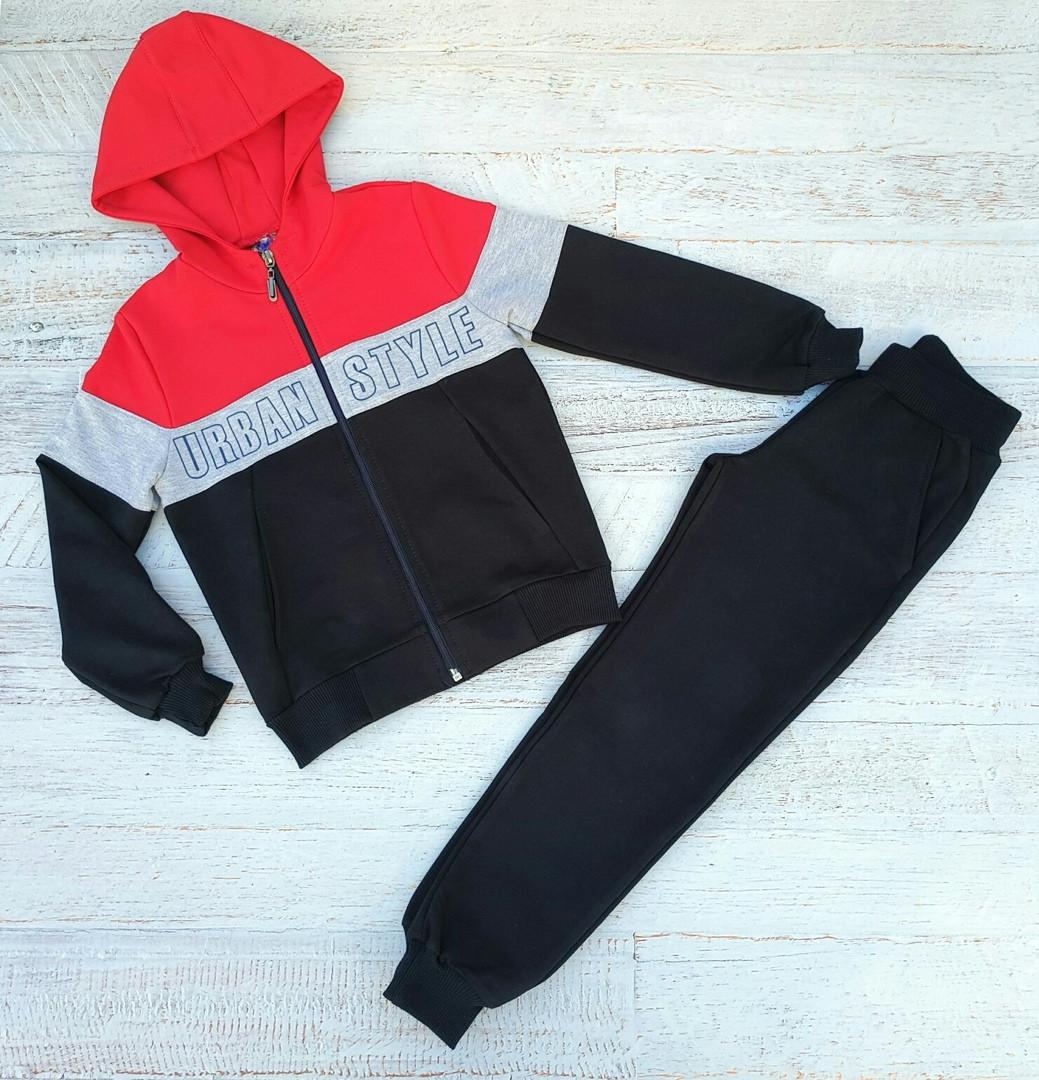 Спортивный костюм детский кофта с капюшоном на молнии и штаны трикотаж двухнитка размер: от 122 до 146