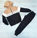 Спортивный костюм детский кофта с капюшоном на молнии и штаны трикотаж двухнитка размер: от 122 до 146, фото 2