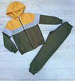 Спортивный костюм детский кофта с капюшоном на молнии и штаны трикотаж двухнитка размер: от 122 до 146, фото 4