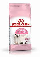 Royal Canin (Роял Канин) Kitten корм для котят от 4 до 12 месяцев (2 кг)