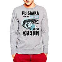 """Мужской свитшот Push IT с принтом для рыбака """"Рыбалка - это не хобби, а образ жизни"""""""