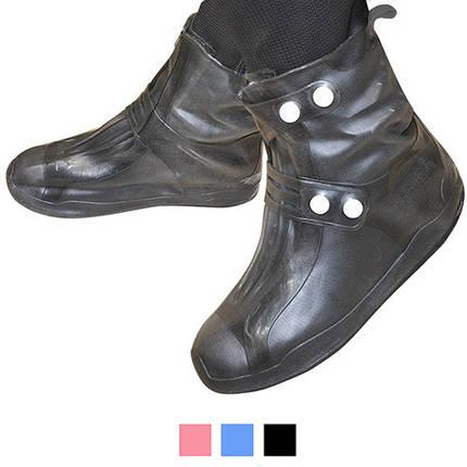 Бахилы силиконовые, для обуви, размер 40-41 (29см), R25623, фото 2
