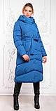 Модный пуховик зимнее пальто Магнолия размеры 54 - 56, ТМ NUI VERY, фото 2