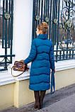 Модный пуховик зимнее пальто Магнолия размеры 54 - 56, ТМ NUI VERY, фото 9