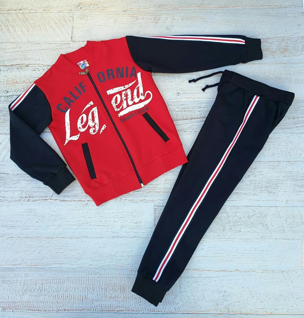 Спортивный костюм детский кофта на молнии и штаны трикотаж двухнитка размер: от 122 до 146