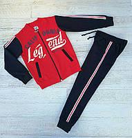 Спортивный костюм детский кофта на молнии и штаны трикотаж двухнитка размер: от 122 до 146, фото 1