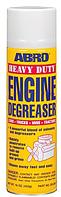 Очисник двигуна ABRO DG-200 Вага: 453 г