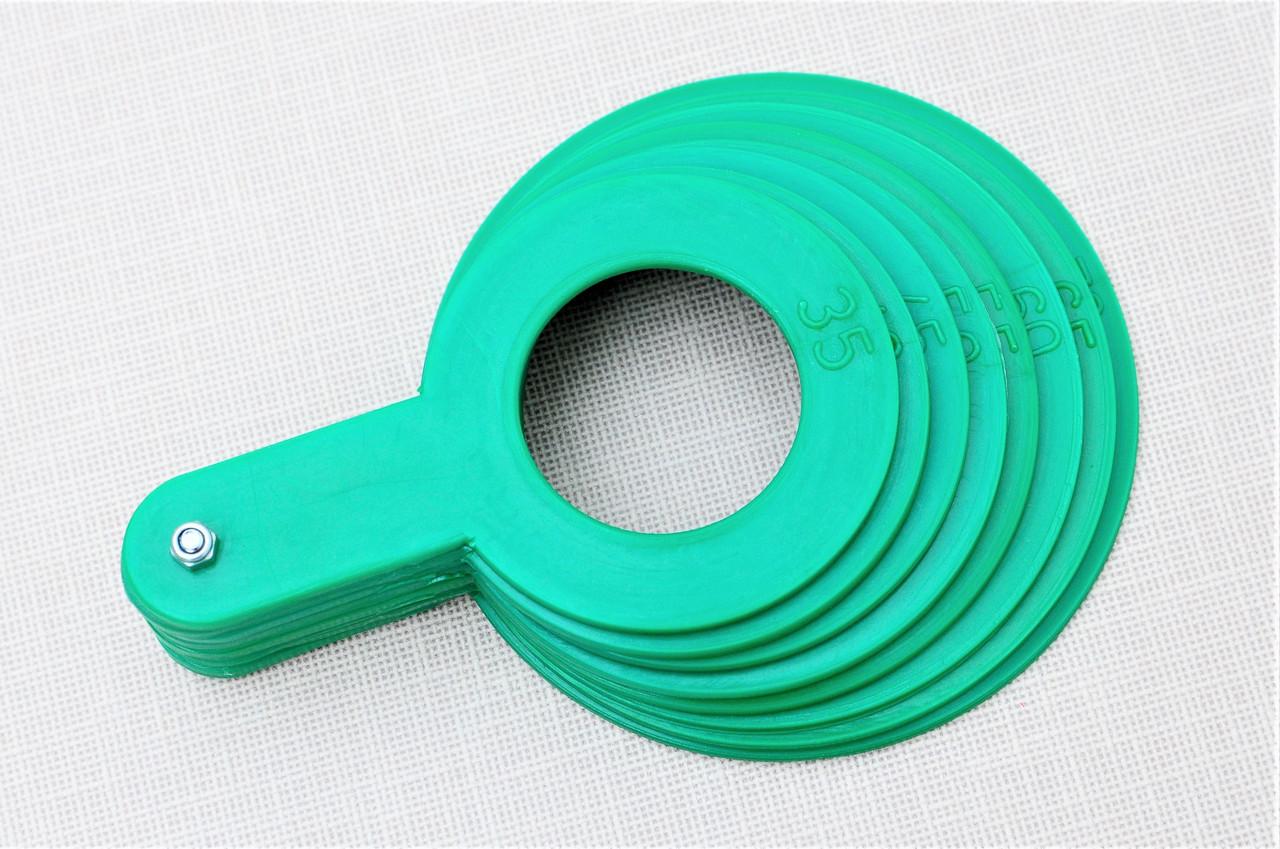 Пластиковий комплект для калібровки фруктів, 8 шт діаметр від 35 до 70 мм
