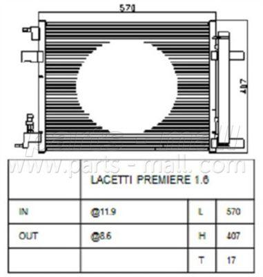 Конденсер кондиционера PMC Lacetti