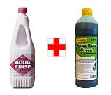 Биотуалет, Порта Потти 165, THETFORD, Porta Potti 165 плюс комплект Aqua Kem Green  концентрат +Aqua Rinse, фото 8