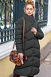 Модный пуховик зимнее пальто Магнолия,  NUI VERY, фото 8