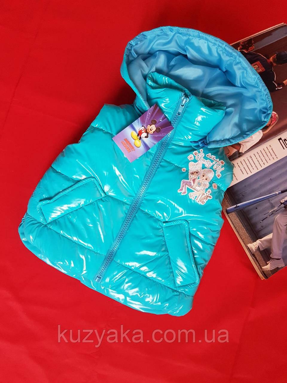 Детская жилетка Монклер бирюза для девочки на рост 80-116 см