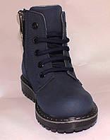 Ортопедические ботинки осень , фото 1