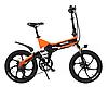Електровелосипед Maxxter RUFFER MAX (black-orange)
