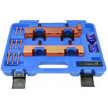 Набор фиксаторов для обслуживания двигателей Mercedes-Benz, 15пр. (M133 / M270 / M274), в кейсе