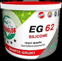 Адгезионная эмульсия Anserglob EG 62 Silicone (грунт-краска) силиконовая Quartzgrunt.5л.
