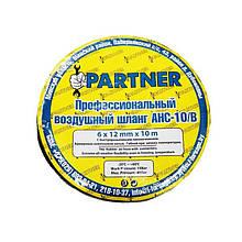 Шланг резиновый воздушный армированный с фитингами 10*17мм*15м