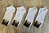 Носки білі (36-41р) набір 4шт