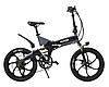 Электровелосипед Maxxter RUFFER MAX (black-gray)