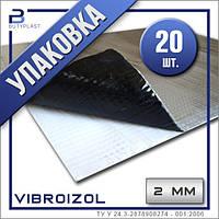 Виброизоляция Виброизол 2мм, 330х500 мм, Ф-70 мкм. Упаковка 20 шт