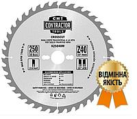 Набор 3 диска CMT 190х30х2,2х1,4х24z и 190х30х2,2х1,4х40z, поперечный и чистый рез (Арт. K190M-X03)
