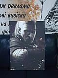 Фото на полотні Полотно Друк фото на полотні Різні розміри Друк Вашого фото на полотні ПолотноПечать на полотні, фото 6