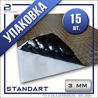 Виброизоляция Cтандарт 3 мм, 330х500 мм, Ф-50 мкм. Упаковка 15 шт.