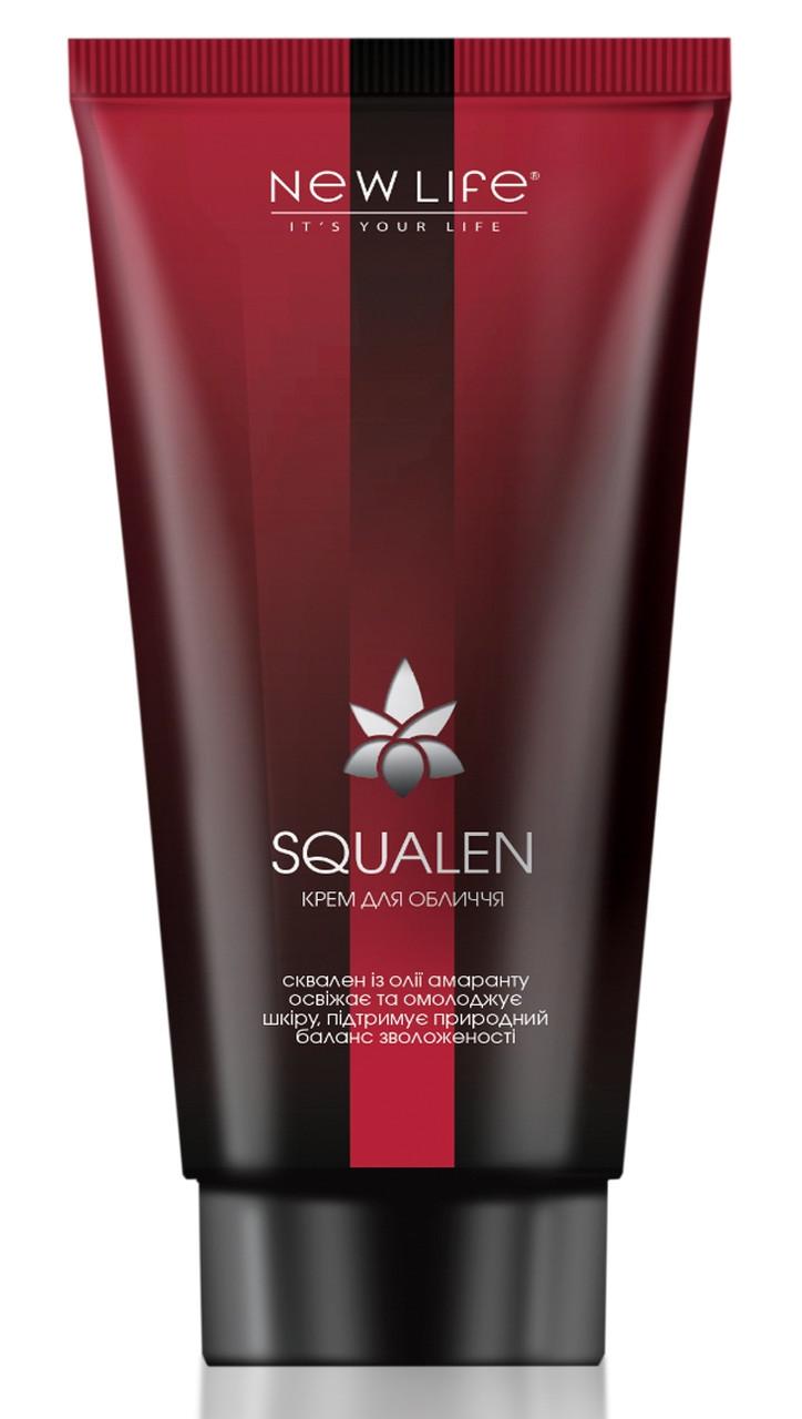 Крем для лица Squalen - Сквален - с маслом амаранта