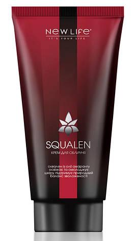 Крем для лица Squalen - Сквален - с маслом амаранта, фото 2