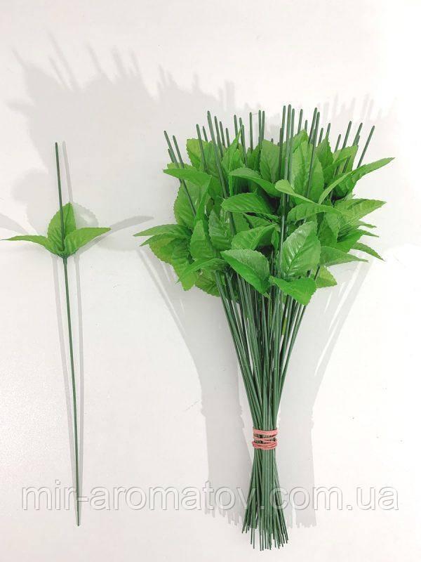 Лист підставка для троянди 15 см