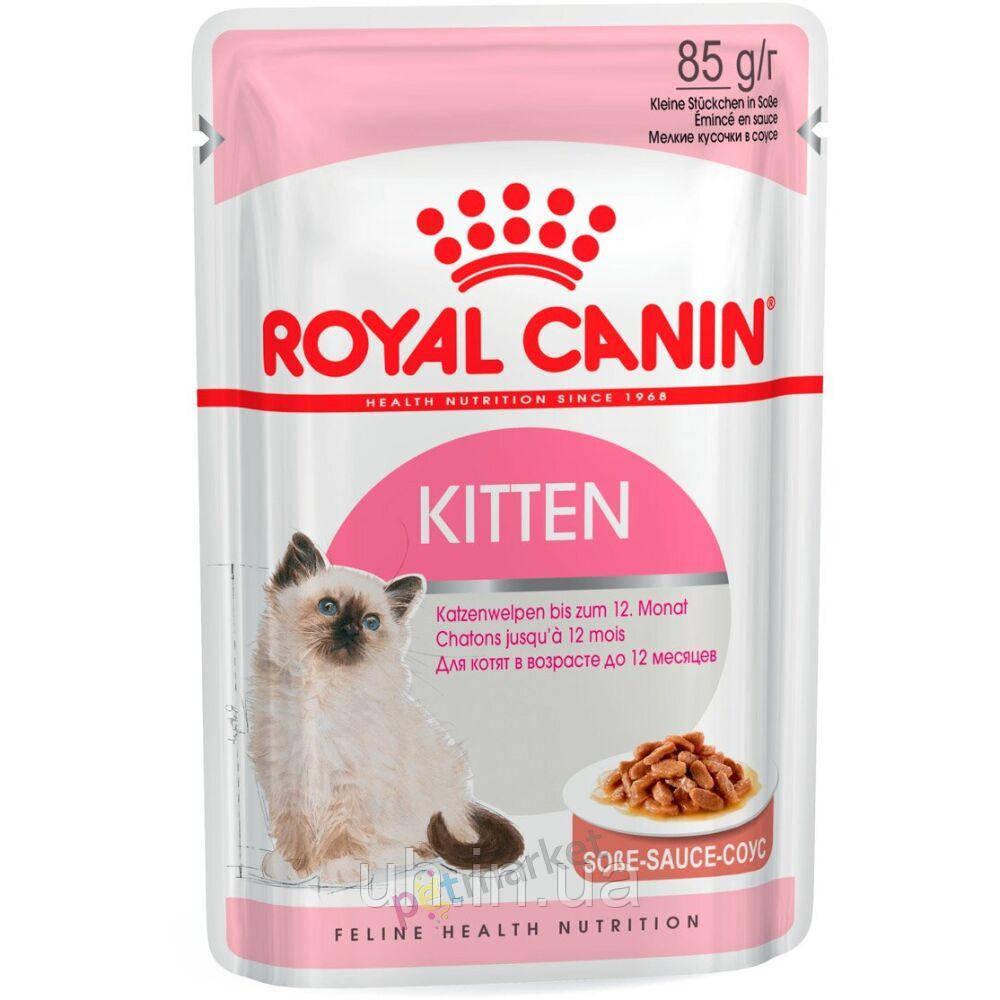 АКЦІЯ! Royal Canin Kitten Intensive вологий корм для кошенят у віці 4-12 місяців в желе 0,085 КГ 4+2шт