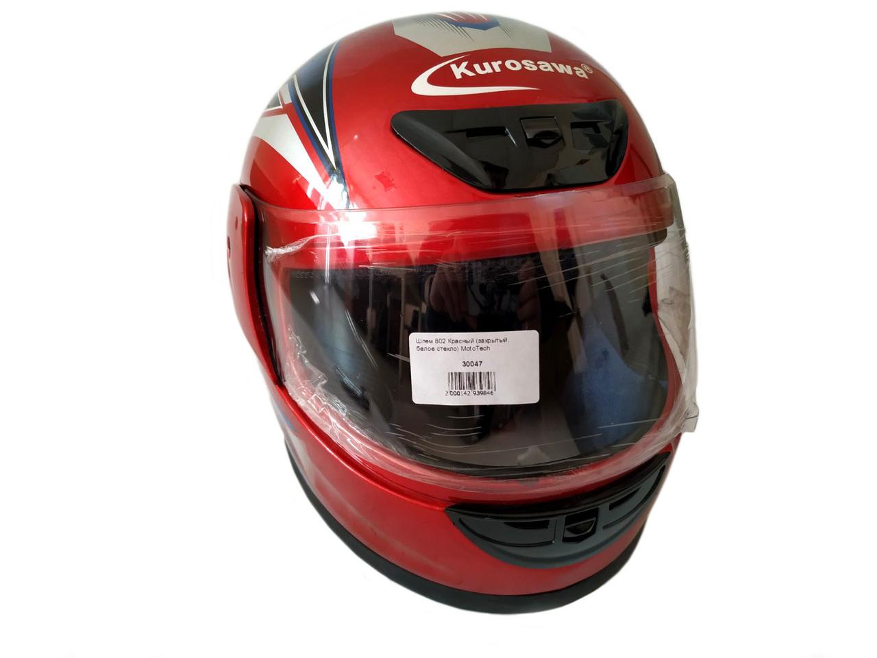 Шлем 802 Красный (закрытый, белое стекло) MotoTech