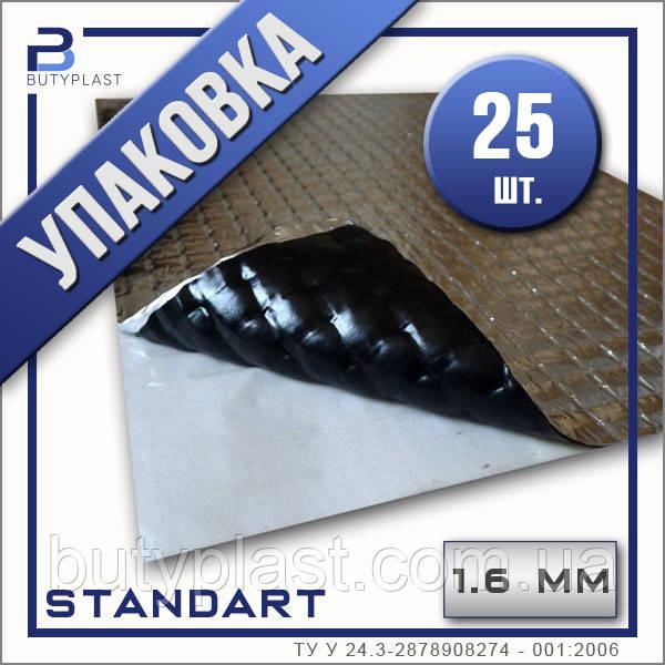 Виброизоляция Cтандарт 1.6 мм, 330х500 мм, Ф-50 мкм. Упаковка 25 шт.