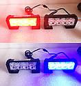 Стробоскоп Мигалка Вспышка Диодный стробоскоп красно синий  лампы 2 шт. по 120мм/компл. 12 в 12 Вт, фото 2