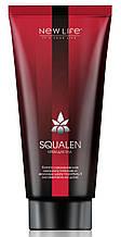 Крем для тіла Squalen - Сквален - з маслом амаранту