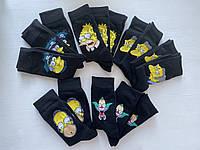 """Набор носков """"Симпсоны"""" опт 15шт."""