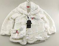 Детская куртка шуба размеры 5 6 лет Турция для девочки белая детские куртки шубки