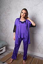 Пижама шелковая тройка фиолетовая