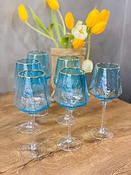 Набір 6 келихів для вина з блакитного скла Кристал 600 мл