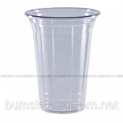 Стакан с купольной крышкой (кристальный) 420 мл / 50 шт, фото 2