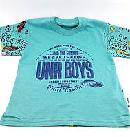 Детские футболки для мальчика 5 лет бирюзовый детская футболка с рисуноком Турция без рукавов летняя