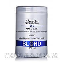 Антижелтая маска Mirella ICE BLOND, 1000мл.