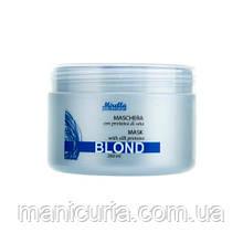Антижелтая маска Mirella ICE BLOND, 250мл.