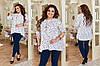 Женский костюм джегинсы и блуза свободного кроя  50-52, 54-56, 58-60, фото 2