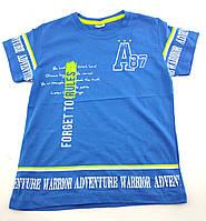 Детские футболки для мальчика 7 8 9 и 10 лет синяя детская футболка с рисуноком Турция без рукавов летняя