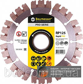 Алмазный диск Baumesser 1A1RSS/C3-H 125x2,0/1,2x10x22,23-10 Rapid PRO